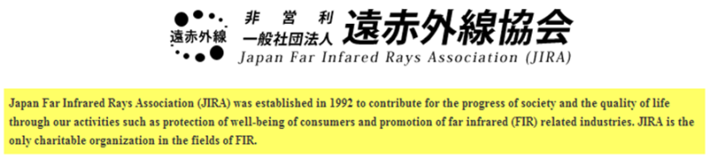 Japan Far Infrared Rays Association